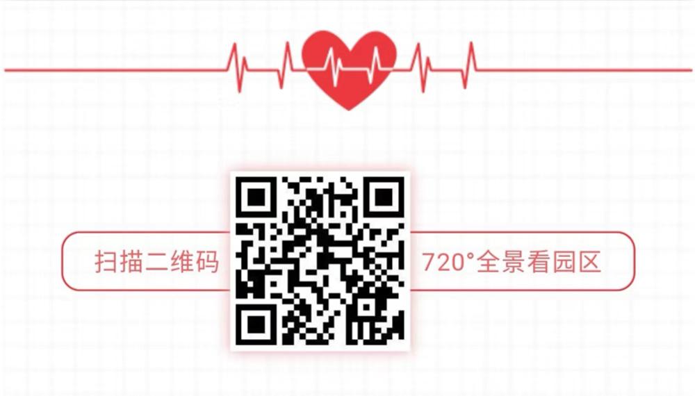 微信图片_20200211090838.jpg