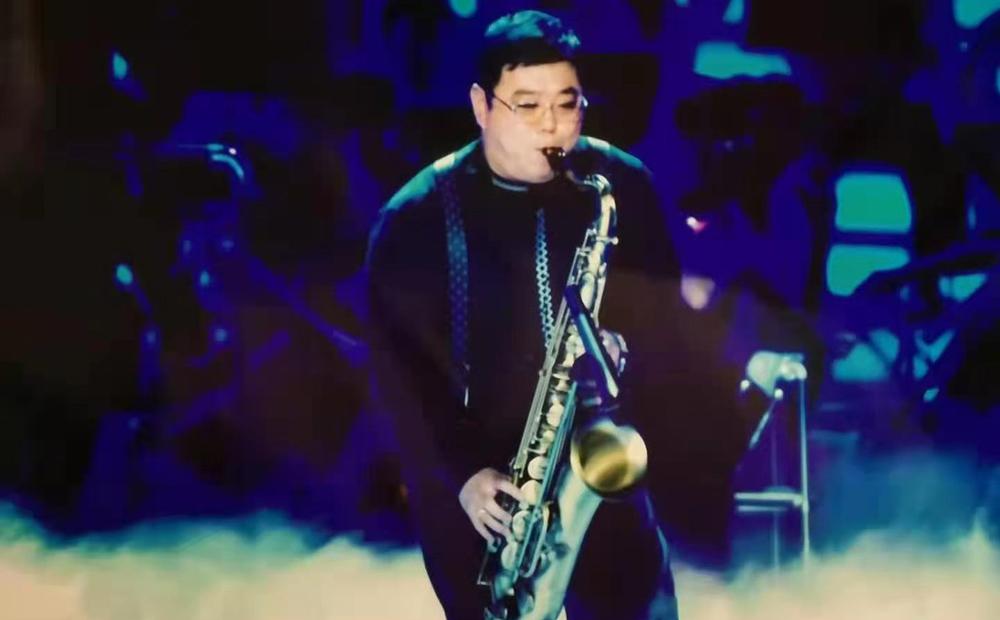 凝聚的音符·永恒的艺术 著名萨克斯演奏家谷兆惠追思会在观陵山举行